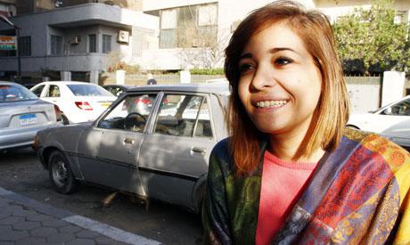 Nadine Ashraf