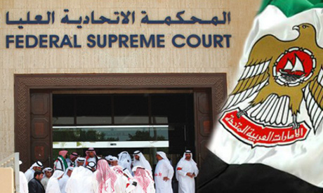 UAE's Federal Supreme Court