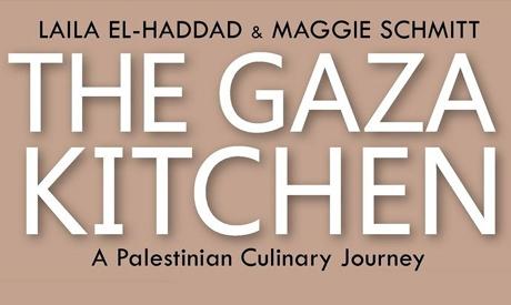 The Gaza Kitchen cookbook