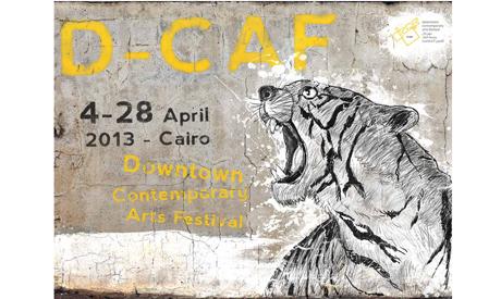 D-CAF 2013 Downtown Festival
