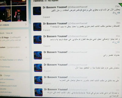 Bassem Youssef tweets