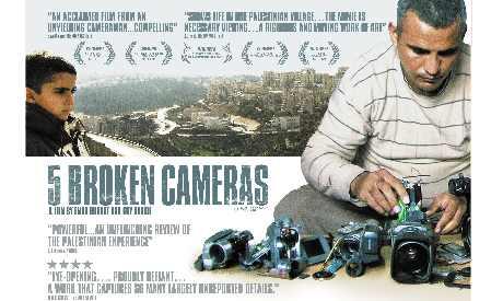 5 broken cameras film