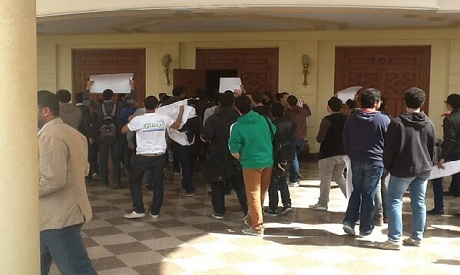 BUE students protesting in front of administration building on Saturday 2 March