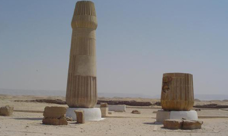 remains of aten temple