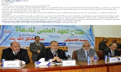 Saad El Husseiny Kafr El Sheikh Muslim Brotherhood Egypt Morsi