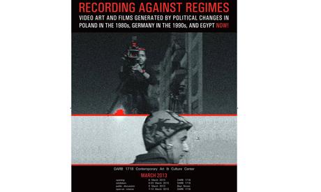 Recording Against Regimes