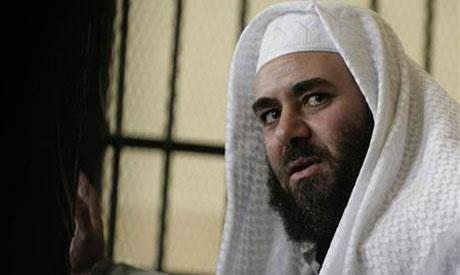 Al-Gamaa Al-Islamiya