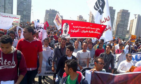 student march
