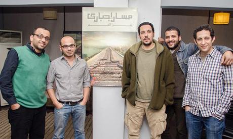 Masar Egbari release album
