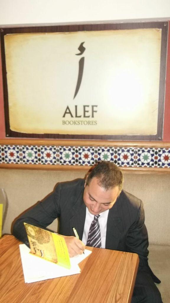 Mohamed El-Agati