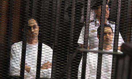 Mubarak sons