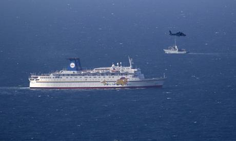 An Israeli military naval ship