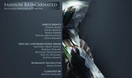 Fashion Reincarnated exhibition