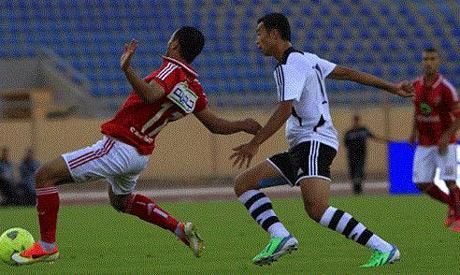 Ahly 2-1 Haras El-Hodoud