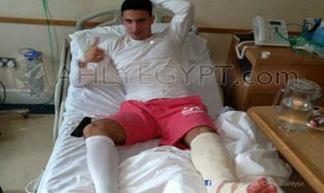 Egypt injured striker Gedo