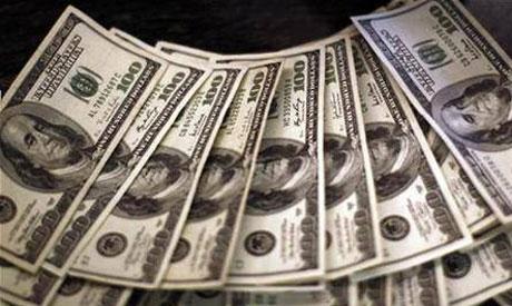 Egypt pound drops