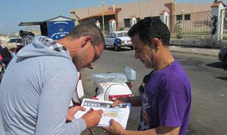 Morsi petition campaign