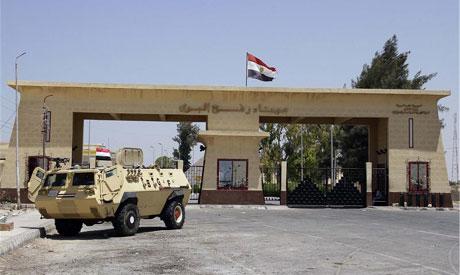 Rafah Port