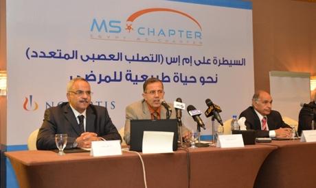 MS Egypt