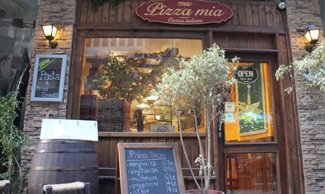 Pizza Mia entrance
