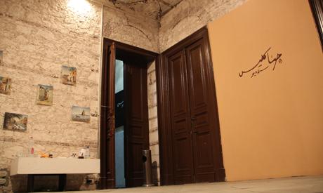 Janaklees for Visual Arts Alexandria Rowan El Shimi