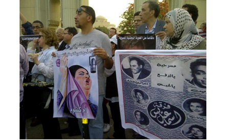 Artists protest outside Cairo Opera House in Zamalek.