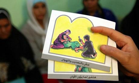 Egyptian FGM victim