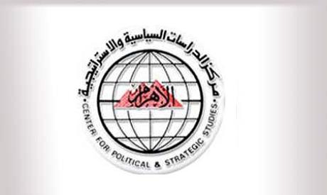 Al-Ahram center for political and Strategic studies
