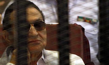 Former president mubarak
