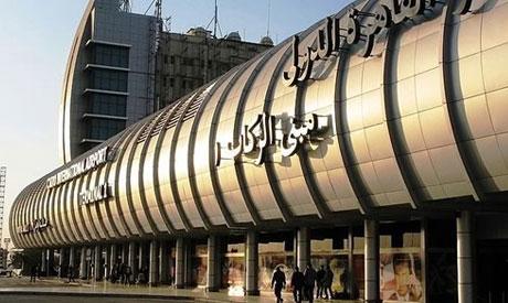 Egypt airport
