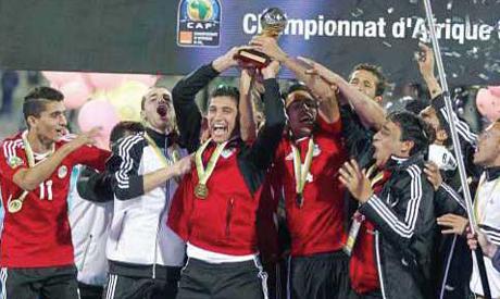 Egypt U-20 team