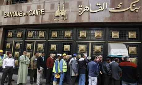 Cairo banks