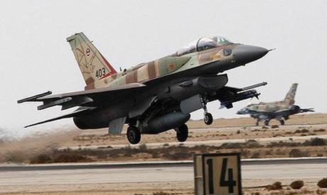 Israel Fighter