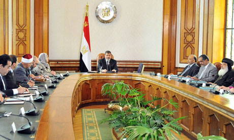 Egypt politicians meeting