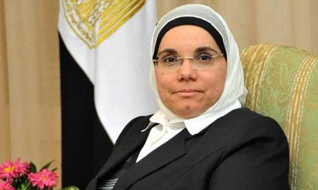 Pakinam El-Sharqawy