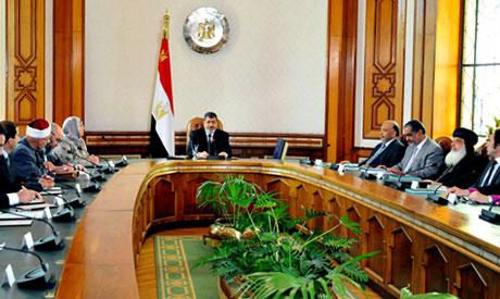 Nile crisis meeting