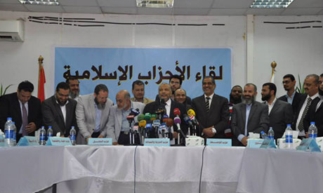 Egypt Islamist parties meeting