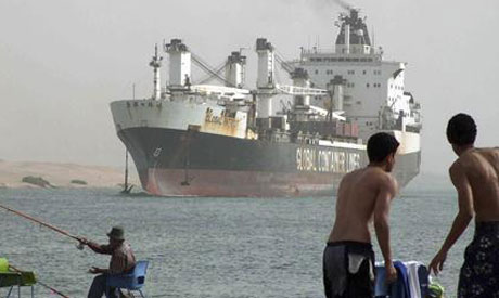 Suez Shipyard