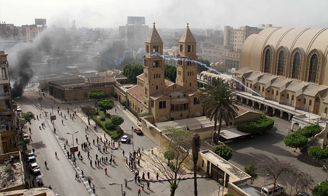 Coptic Orthodox Cathedral