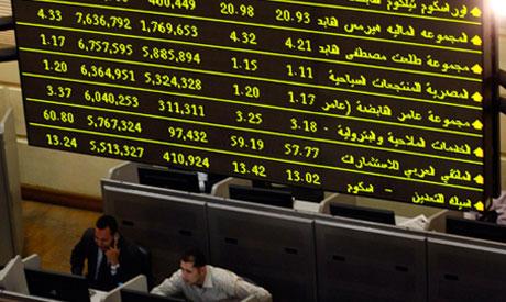 Egypt market gains