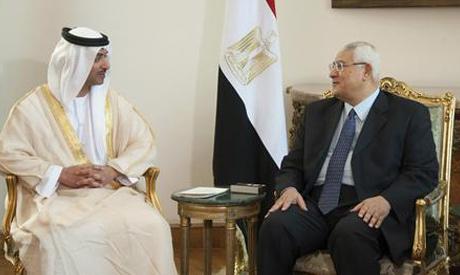 Egyptian-Gulf Relations
