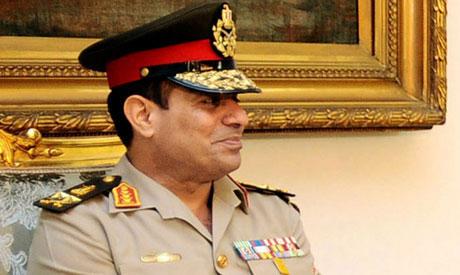 Egypt army
