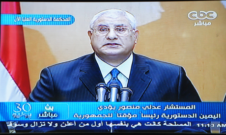 Interim President Adly Mansour