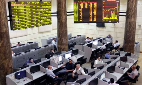 Egyptian bourse