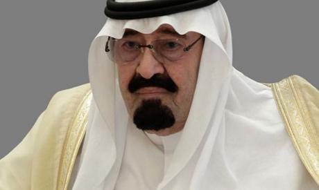 Saudi Arabia to give Egypt $5 billion in aid