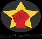 Revolutionary Socialists