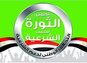 National Alliance for Legitimacy