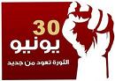 June 30 Front