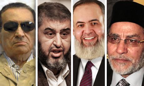 Mubarak, ElShater, AbuIsmael and badie