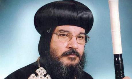 General Bishop of Minya